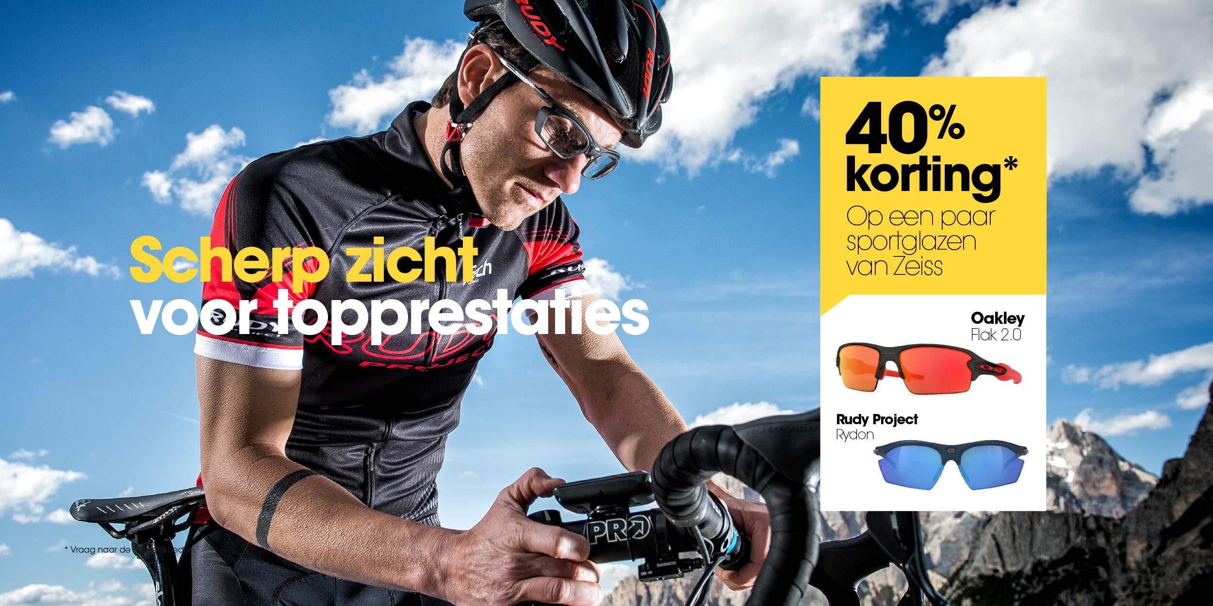 Sportbrillen najaar 2020